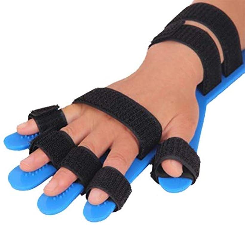 テメリティ女王疲れた指矯正ポイント 指板 手指用ストレッチボード 指の訓練装置 指の添え木指板 指トレーニングボード 左右手通用 調節可能なフィンガー 脳卒中片麻痺患者 手首リハビリテーション訓練装置 強化版