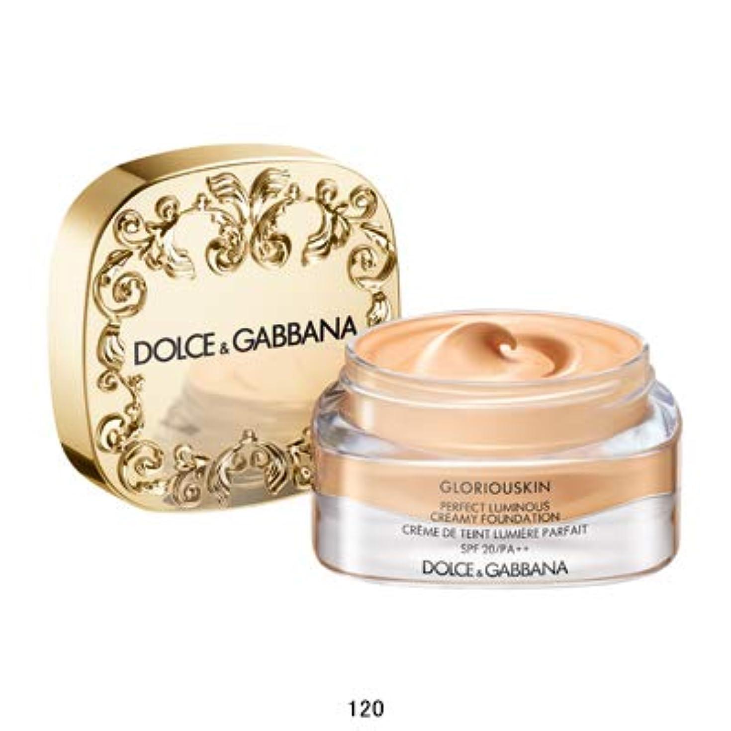 歯車愛国的な限りなく【Dolce & Gabbana(ドルチェ&ガッバーナ)】グロリアスキン パーフェクトルミナス クリーミーファンデーション_30mL/SPF20・PA++/ファンデーション (120)