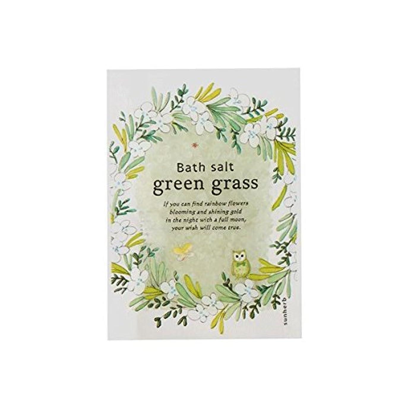 アノイ農業の黄ばむサンハーブ バスソルト グリーングラス 35g