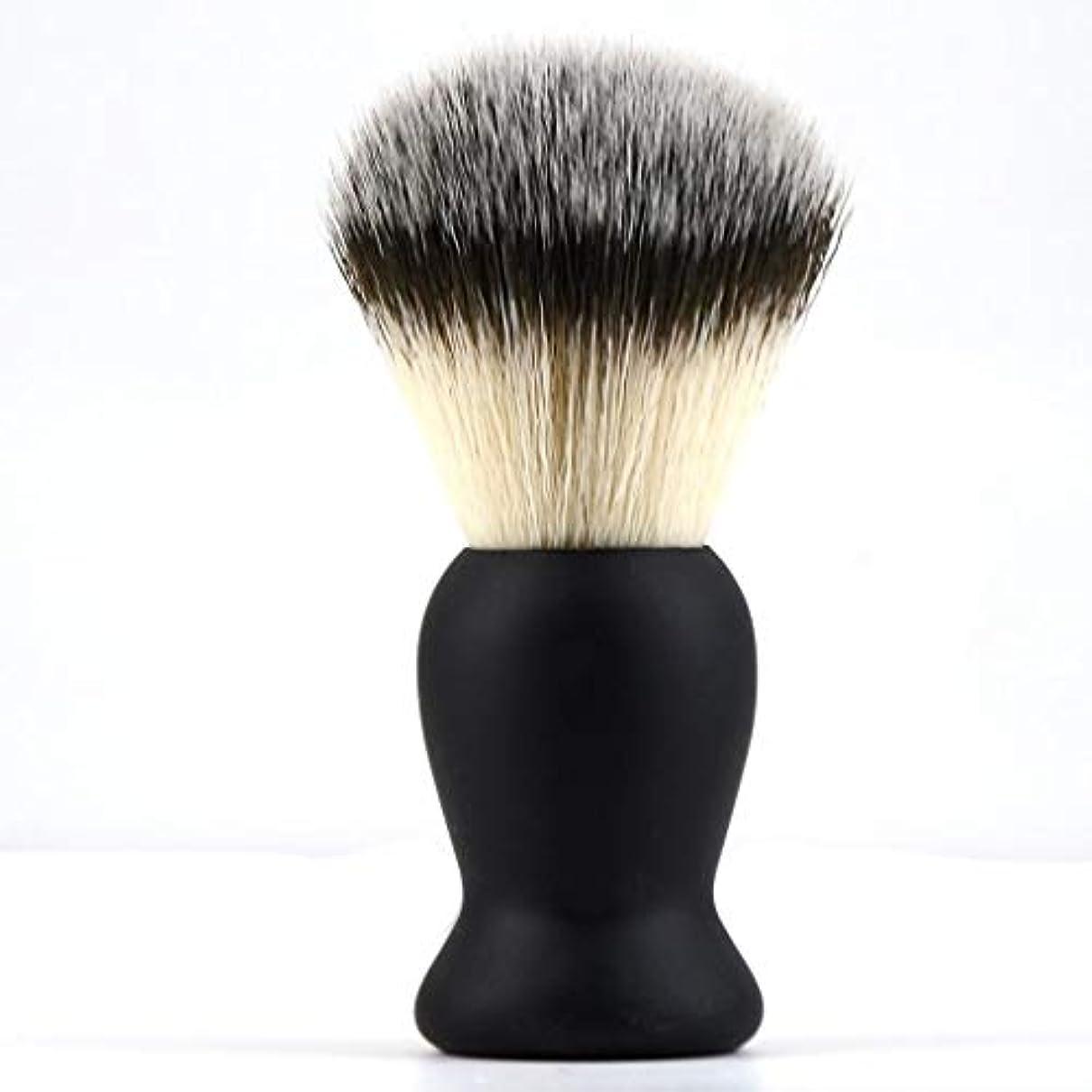 評価可能アラーム時々Hellery 髭剃り ブラシ シェービングブラシ ひげブラシ サロン ナイロン毛 柔らかい ひげ剃り 理容 便携
