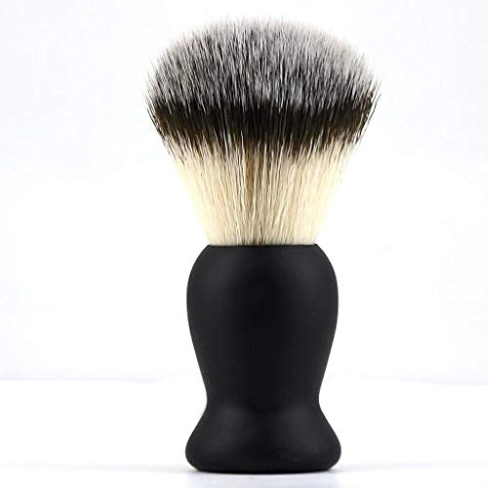 生産的パテトランクライブラリHellery 髭剃り ブラシ シェービングブラシ ひげブラシ サロン ナイロン毛 柔らかい ひげ剃り 理容 便携