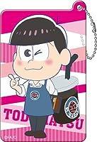 おそ松さん ふにゃっとボールチェーン vol.2 トド松 A 単品