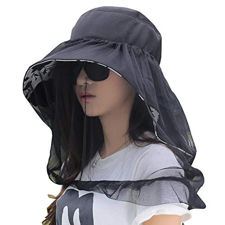 ハイジャックふざけたインフルエンザ[FUPUSUN] 日よけ帽子 日よけハット 虫除け帽子 虫除け レディース シミ対策 UVカット 360度 紫外線対策