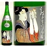 若竹(静岡・島田)、女泣かせ 純米大吟醸  1800ml/2014新モノ