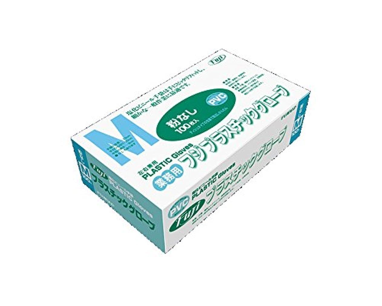 可動式執着妨げるフジ プラスチックグローブM粉無PVC 入数:100枚×20箱