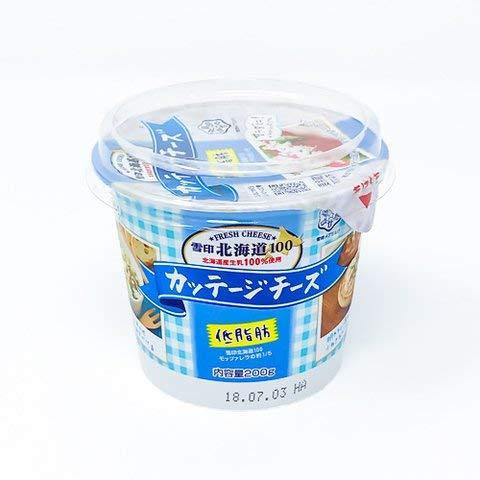 雪印 北海道カッテージチーズ 200g 【冷凍・冷蔵】 10個