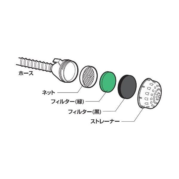 SANEI 【風呂水給水ホースセット】 7M ...の紹介画像5