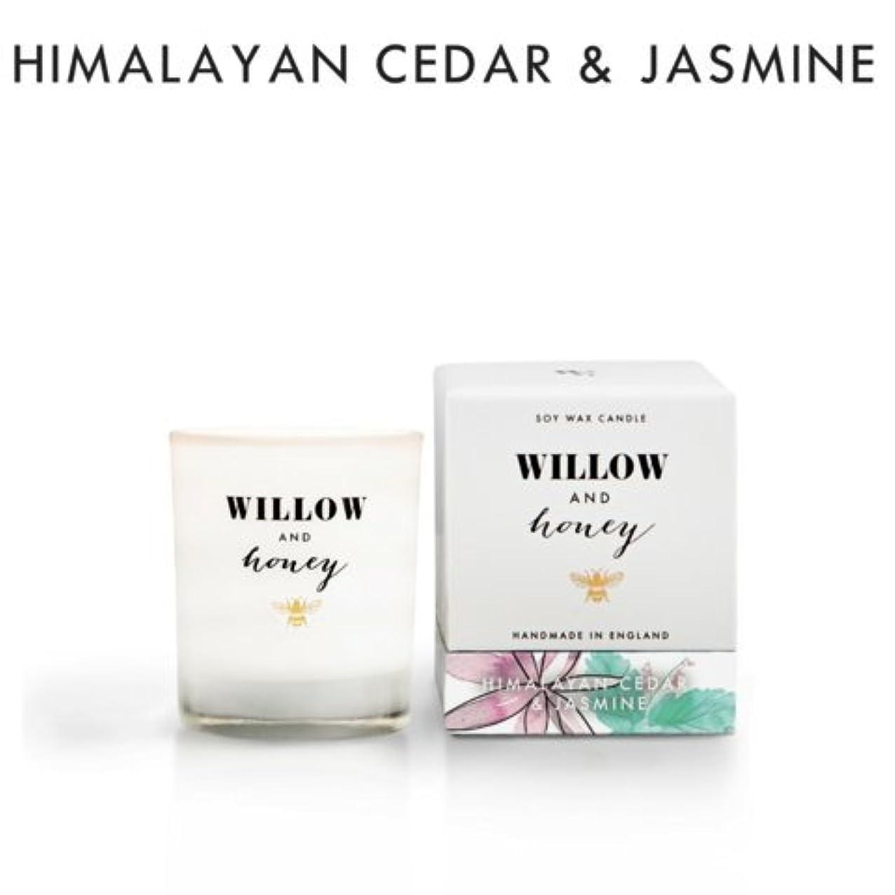 ジョージハンブリー発送スキム大豆ワックスMini香りつきAromatherapy Candle – Fill Your Room withプレミアム天然長持ち香りなし、パラフィンと非毒性15時間燃焼時間理想的なギフト