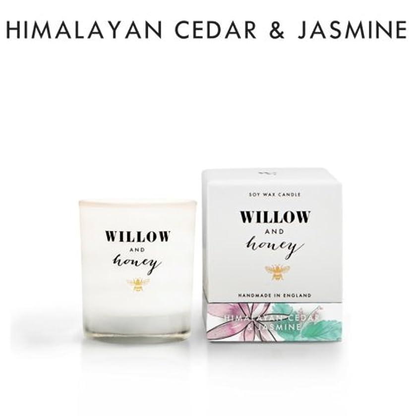 シャトルグループリビングルーム大豆ワックスMini香りつきAromatherapy Candle – Fill Your Room withプレミアム天然長持ち香りなし、パラフィンと非毒性15時間燃焼時間理想的なギフト
