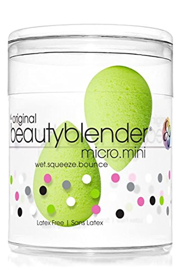光の縮約たらいビューティーブレンダー beautyblender マイクロ ミニ メイクアップ スポンジ [並行輸入品]