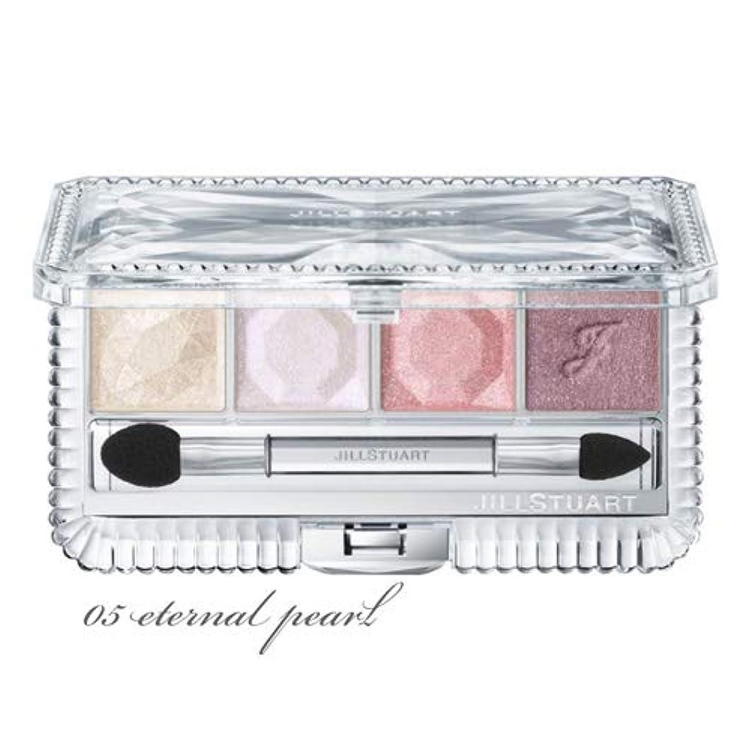 石の光キウイJILL STUART(ジルスチュアート)エターナルクチュール アイズ シマー (05 eternal pearl)