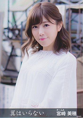 AKB48公式生写真 翼はいらない 会場限定 【宮崎美穂】
