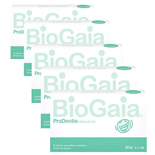 バイオガイア プロデンティス 生きる乳酸菌(Lロイテリ菌) ミント味 30粒x5個