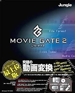 Movie Gate 2