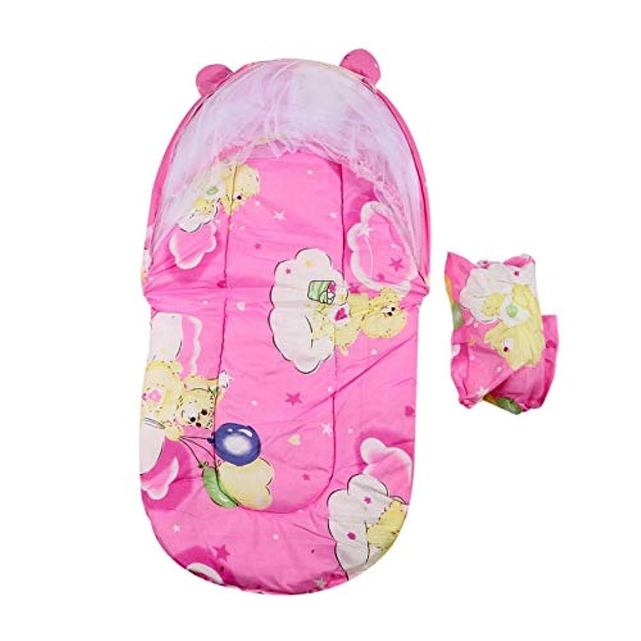 浸透する価値動作Saikogoods 折り畳み式の新しい赤ん坊の綿パッド入りマットレス幼児枕ベッド蚊帳テントはキッズベビーベッドアクセサリーハングドームフロアスタンド ピンク