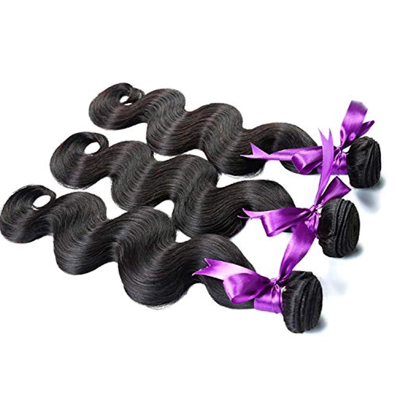 いろいろシングル絶滅させるかつら ヘアエクステンションヘア織り実体波ヘアバンドル8aグレード人間の髪織りナチュラルカラー非レミーヘアエクステンション12-28インチ3バンドル (Stretched Length : 18 20 20 inches)