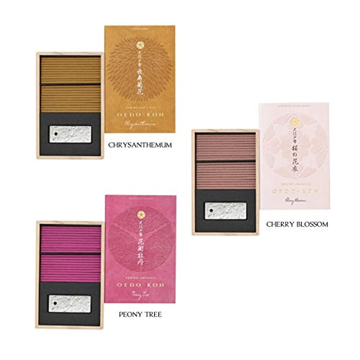 不正確偽善伝えるニッポン コドー オードコー - エド ジャパンの美 コレクション (菊、牡丹の木、桜)