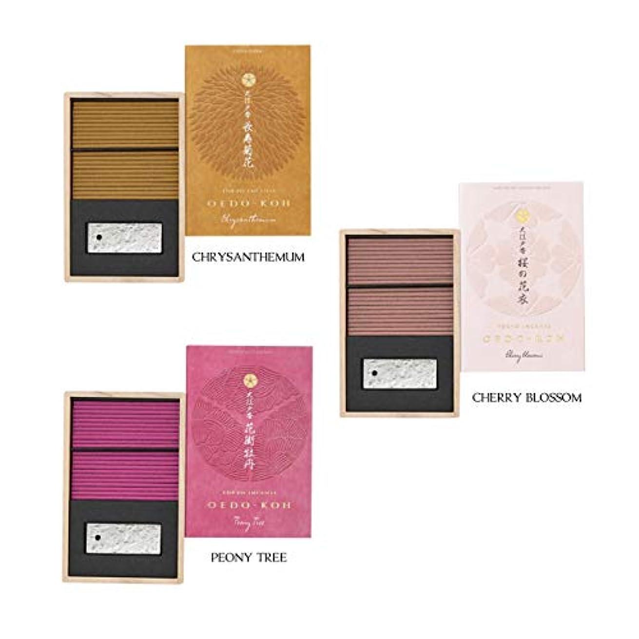尽きるプログレッシブランドマークニッポン コドー オードコー - エド ジャパンの美 コレクション (菊、牡丹の木、桜)