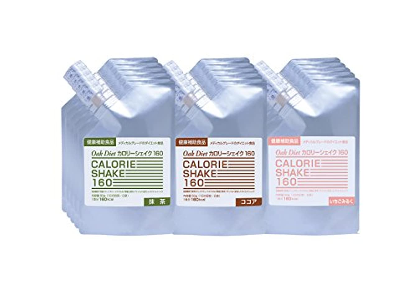 口述する葉っぱ原理Oak Diet カロリーシェイク160 3種類セレクトセット15袋(抹茶?ココア?いちごみるく 各5袋)