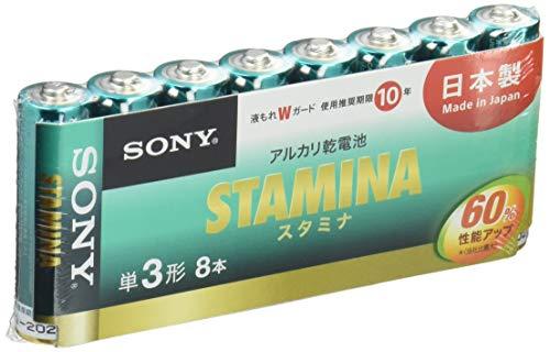 ソニー SONY アルカリ乾電池 スタミナ 単3形 8本パック LR6SG-8PD