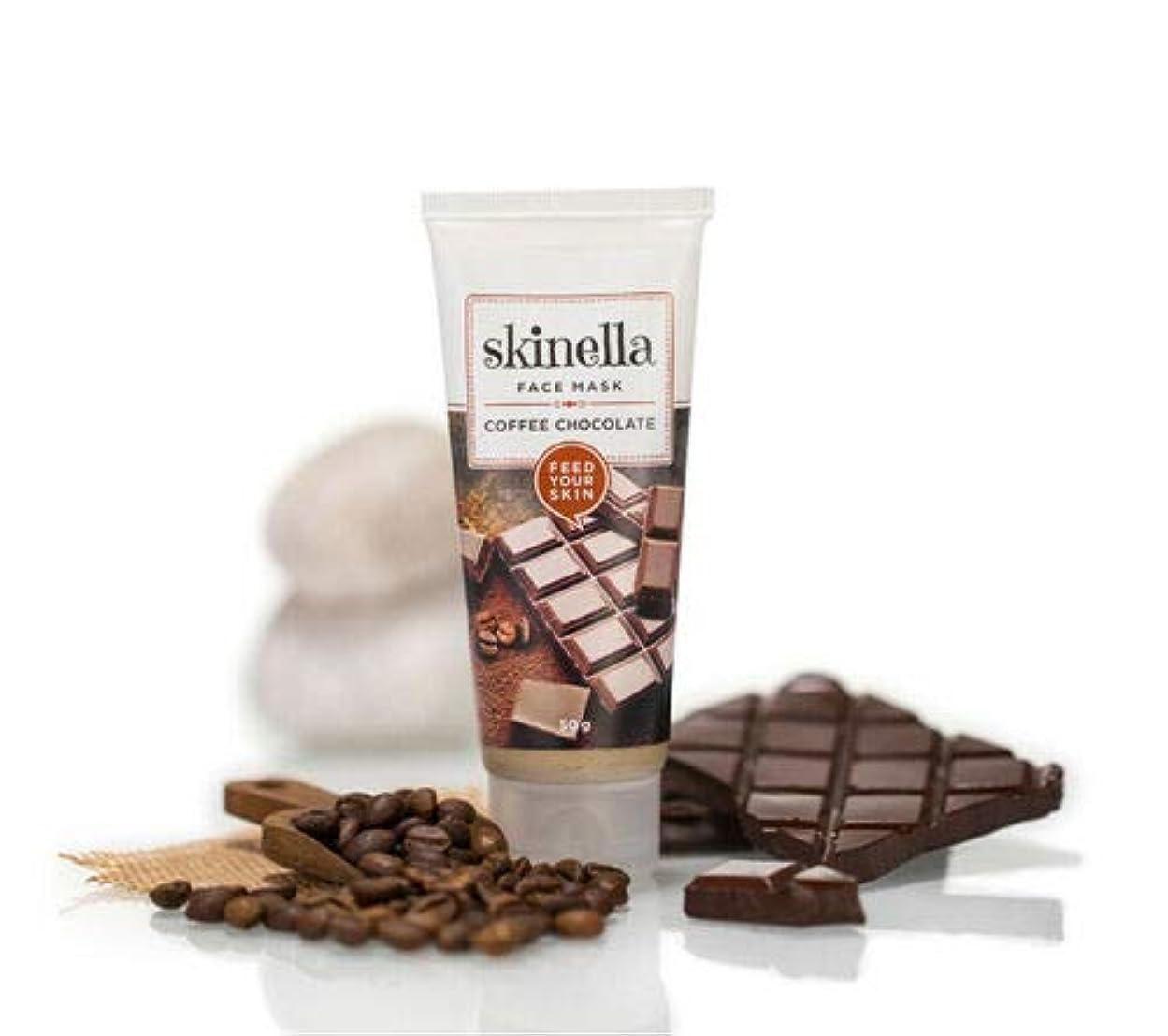 無し野生不一致Skinella Coffee Chocolate Face Mask 50g for a hydrated and rejuvenated look Skinellaコーヒーチョコレートフェイスマスク50g