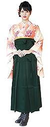 (キョウエツ) KYOETSU 卒業式 二尺袖着物 無地袴3点セット フリーサイズ (着物/袴/袴下帯) (袴 M, 03×袴:深緑(帯:ピンク×黄))