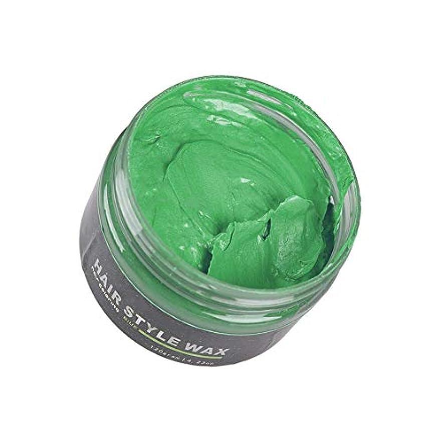 委託金銭的説得力のある使い捨てヘアカラーヘアマッドヘアーワックスおばあちゃんアッシュ120g大容量7色(グリーン)