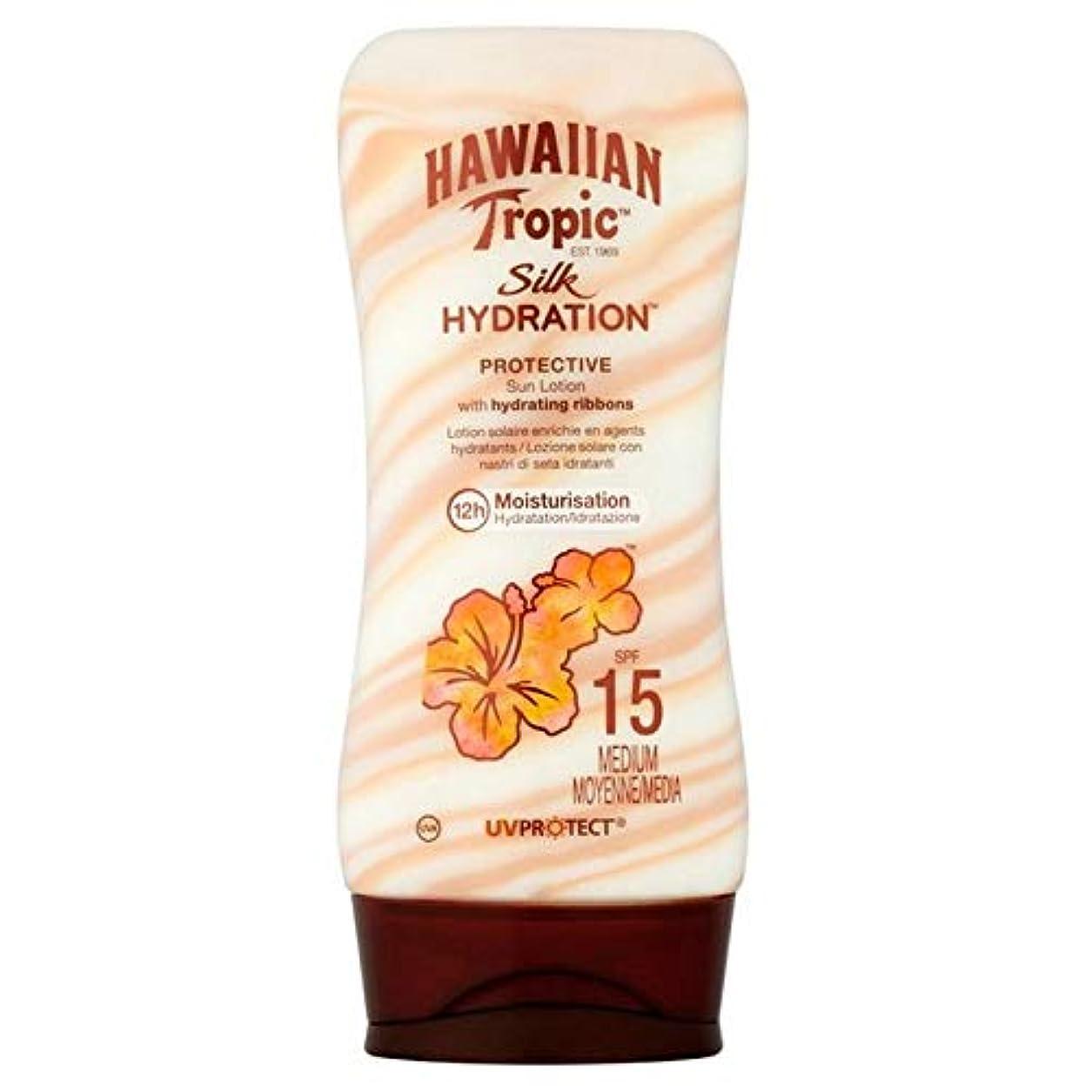 る増幅厚くする[Hawaiian Tropic ] 南国ハワイシルク水和日ローションSpf 15 180ミリリットル - Hawaiian Tropic Silk Hydration Sun Lotion SPF 15 180ml [...