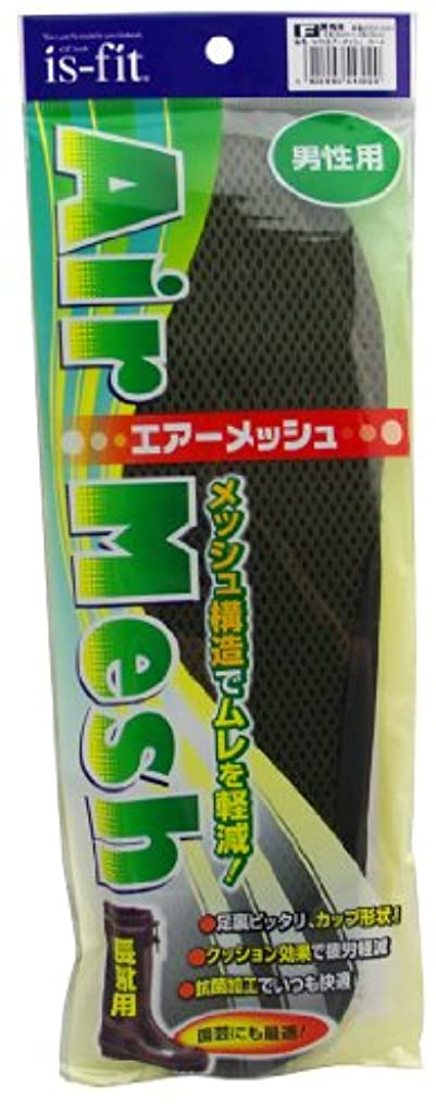 財産コンピューターゲームをプレイする化学is-fit(イズフィット) エアーメッシュ 男性用 フリー(25.0~28.0cm) カーキ