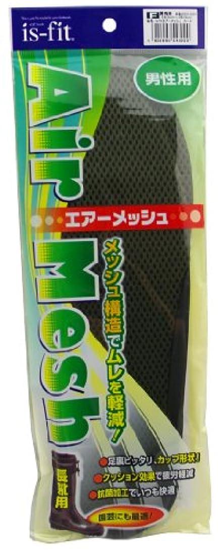 ペインティング残忍な誰もis-fit(イズフィット) エアーメッシュ 男性用 フリー(25.0~28.0cm) カーキ