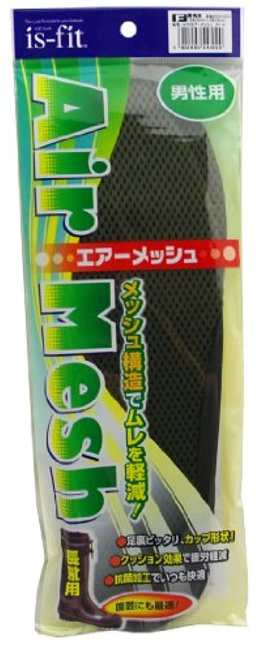 ゲート自発だらしないis-fit(イズフィット) エアーメッシュ 男性用 フリー(25.0~28.0cm) カーキ