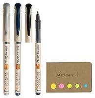 パイロットフカダカカラーブラシペン、細かい点、黒インク、青黒インク、グレーインク、3色インク、付箋値セット