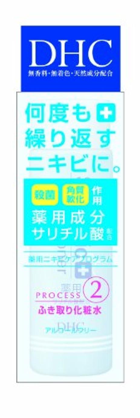 ピッチ合図ロッドDHC 薬用アクネコントロールローション (SS) 100ml