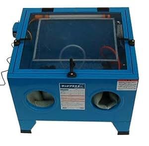 アネスト岩田キャンベル サンドブラスター 循環式 CHB-600