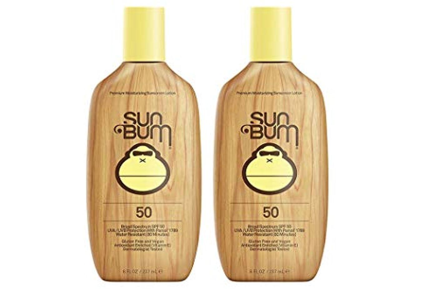 スパン札入れ遠いSun Bumモイスチャライジングpjoxs日焼け止めローション、SPF 50 (2パック)