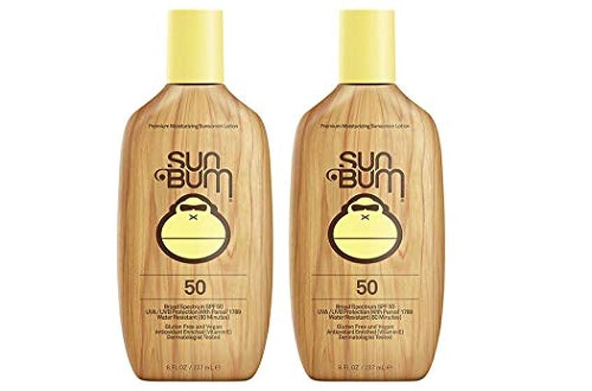 効率的に好意器用Sun Bumモイスチャライジングpjoxs日焼け止めローション、SPF 50 (2パック)
