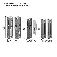 引戸錠セット 引分け型用(HH-J-0222U5) YB:ブロンズ