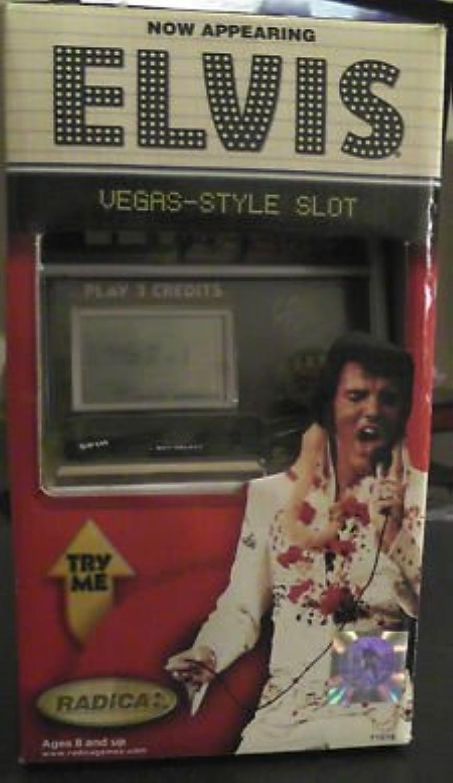 Now Appearing Elvis Vegas-Style Slot Machine [並行輸入品]