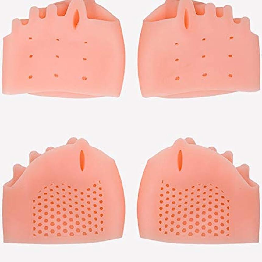 達成可能強化する適切なSilicone Toe Separator Foot Braces Support Little Toe Varus Corretcor for Overlapping Toe Foot Care for Men Women