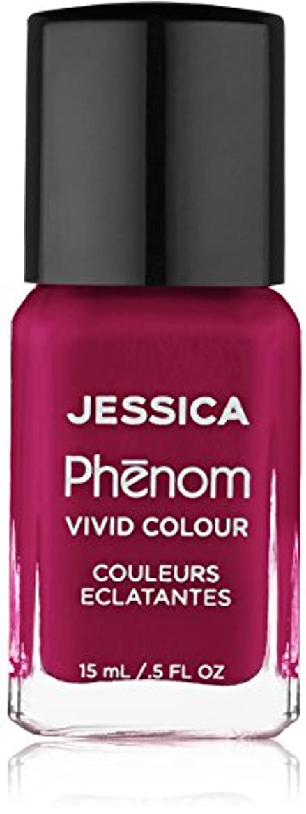 なめらかな絶妙こんにちはJessica Phenom Nail Lacquer - Lap of Luxury - 15ml / 0.5oz
