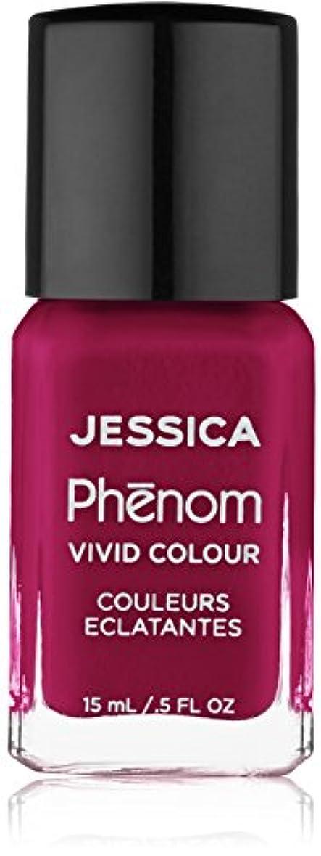 申請者アークなめらかなJessica Phenom Nail Lacquer - Lap of Luxury - 15ml / 0.5oz