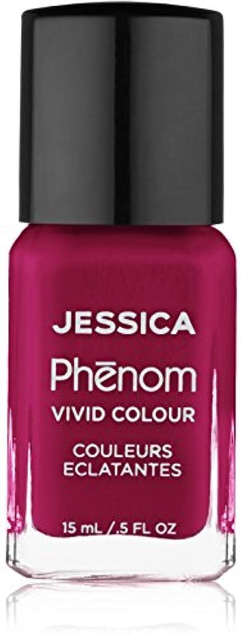 累積先に陽気なJessica Phenom Nail Lacquer - Lap of Luxury - 15ml / 0.5oz
