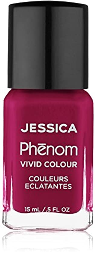 おとなしい祖先最初にJessica Phenom Nail Lacquer - Lap of Luxury - 15ml / 0.5oz