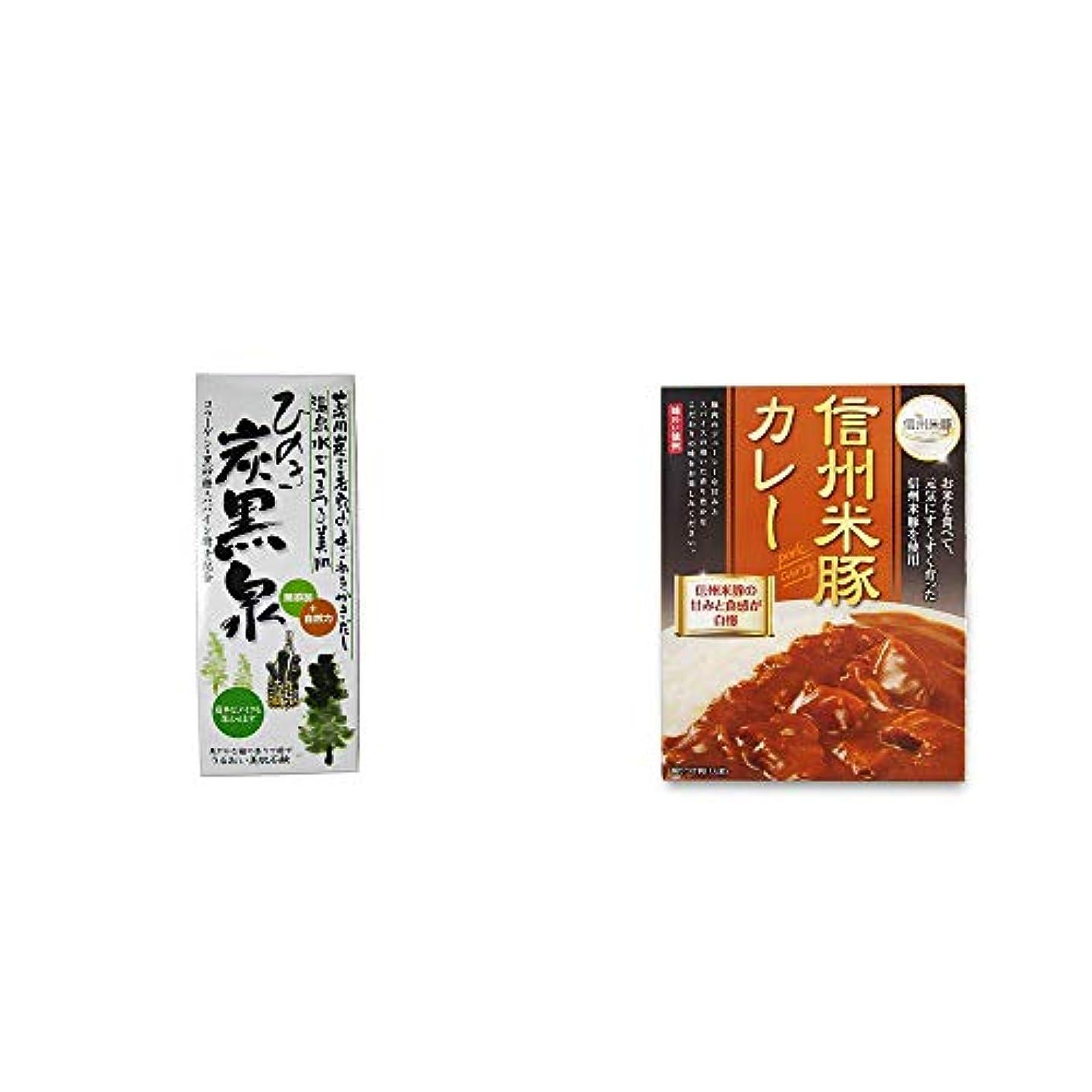 事業内容スポンジリル[2点セット] ひのき炭黒泉 箱入り(75g×3)?信州米豚カレー(1食分)