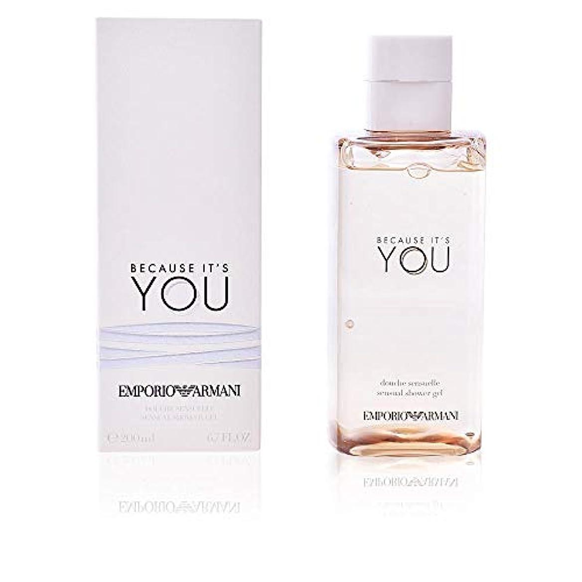 報奨金ポスターケイ素ジョルジオアルマーニ Emporio Armani Because It's You Sensual Shower Gel 200ml/6.7oz並行輸入品
