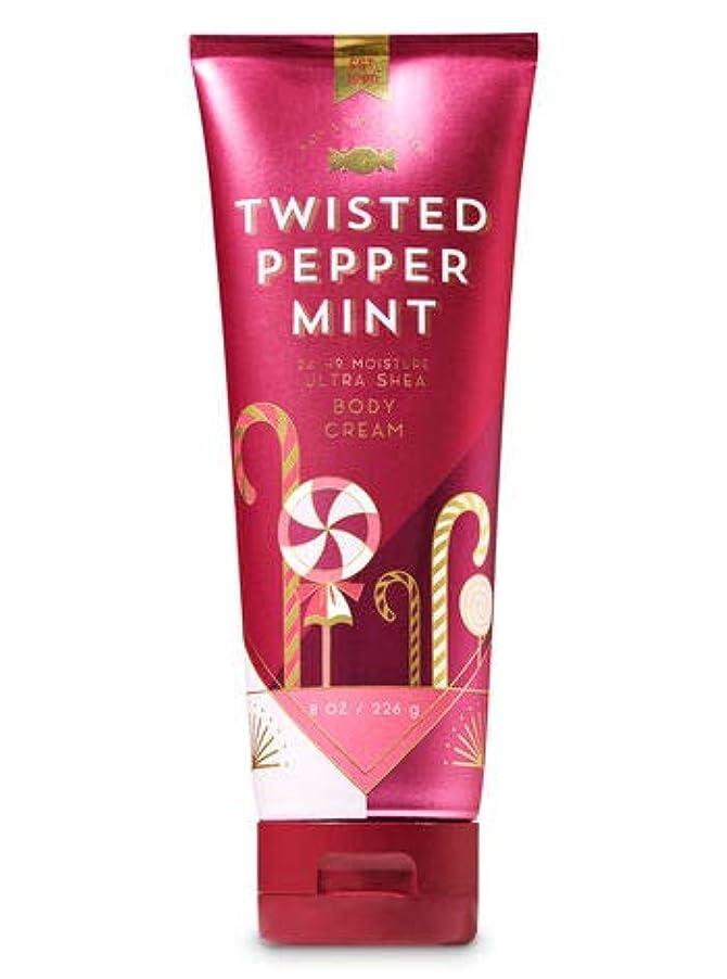 それるく打ち上げる【Bath&Body Works/バス&ボディワークス】 ボディクリーム ツイステッドペパーミント Ultra Shea Body Cream Twisted Peppermint 8 oz / 226 g [並行輸入品]