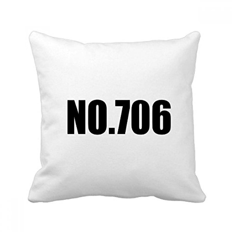 ラッキーno.706数名 スクエアな枕を挿入してクッションカバーの家のソファの装飾贈り物 50cm x 50cm