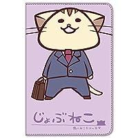 じょぶねこ iPad mini 1/2/3 ケース 手帳型 プリント手帳 日常B (jn-017) ~働くねこたちの日常~