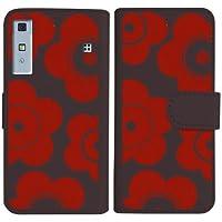sslink KYV37 Qua phone キュアフォン 手帳型 ブラウン ケース t026-レッド 花柄 マリメッコ風 ダイアリータイプ 横開き カード収納 フリップ カバー