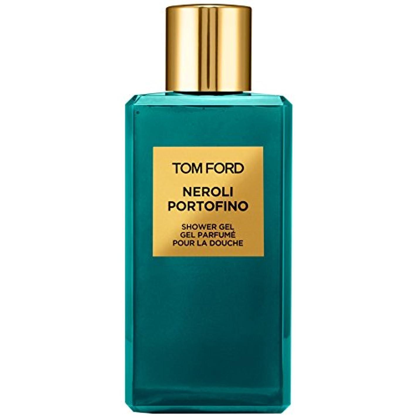 二スリット通常[Tom Ford ] トムフォードネロリポルトフィーノシャワージェル250ミリリットル - TOM FORD Neroli Portofino Shower Gel 250ml [並行輸入品]